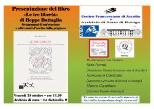 """""""Le tre libertà"""" (di Beppe Battaglia). 25 ottobre la presentazione a Rovigo"""