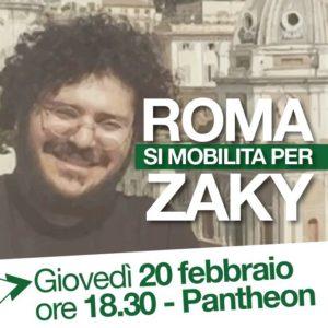 Oggi tutti al Pantheon per chiedere la liberazione di Patrick Zaki. L'adesione di Articolo 21 presente alla fiaccolata