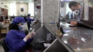 Il Coronavirus in Iran e il dramma delle sanzioni