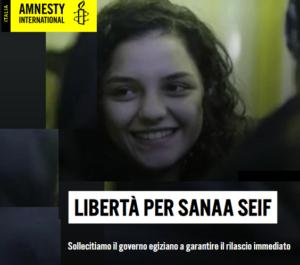Egitto, appello di Amnesty International per la liberazione di Sanaa Seif