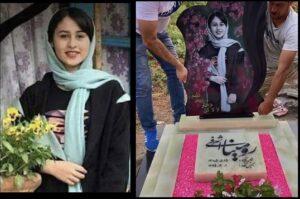 Il caso Romina in Iran e quel codice d'onore ancora in vigore