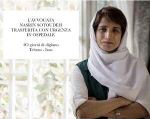 Iran, gravissime le condizioni dell'avvocata Nasrin Sotoudeh