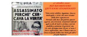 27 ottobre 1972-2020 #IoricordoSpampinato
