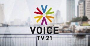 Thailandia, il governo ordina la chiusura di Voice TV