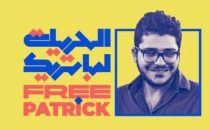 Egitto: arrestato terzo dirigente dell'Eipr, l'ong di Patrick Zaki