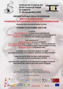 Il XII Festival dedicato alla memoria di Mario Paciolla. Conferenza stampa 13 novembre