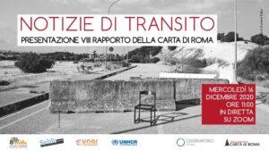 """Notizie di transito e di propaganda. Mercoledì 16 dicembre presentazione 8° Rapporto """"Carta di Roma"""""""