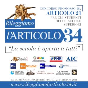 Rileggiamo l'articolo 34 della Costituzione. Il concorso promosso da Articolo21