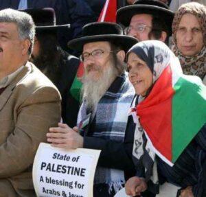 Israele/Palestina. 122 intellettuali scesi in campo per difendere il diritto di dire la verità