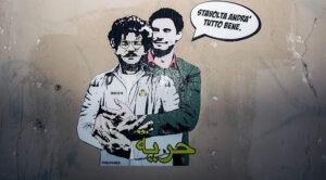 """Patrick Zaki, un anno dall'arresto. Il """"record negativo"""" dell'Egitto per i diritti umani"""