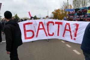 Bielorussia: la giornata della libertà minacciata