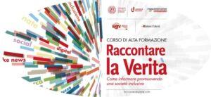 Verità e fake, corso universitario al via: conferenza stampa il 31 marzo