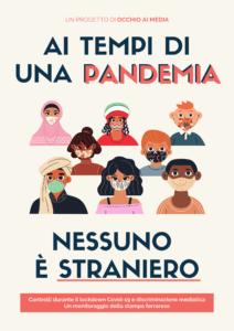 """Il monitoraggio della stampa di Ferrara: """"Ai tempi di una pandemia. Nessuno è straniero"""". Il report di Occhio Ai Media"""