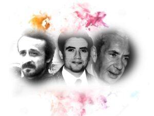 Aldo Moro,Peppino Impastato e il giudiceRosario Livatino. Ricordarli ma soprattutto operare ispirandosi ai loro insegnamenti