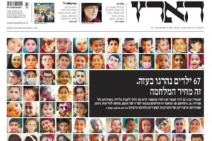 """""""Fermiamo la violenza a Gerusalemme"""". Il 10 ottobre tutti alla Marcia della pace PerugiAssisi"""