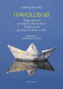 """""""I favolosi 60"""" di Gabriele Bojano: un bestiario tra noti, meno noti e perfetti sconosciuti"""