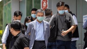 Irruzione negli uffici di 'Apple Daily' a Hong Kong, Fnsi: «Grave repressione, governo intervenga»