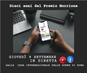 Decennale del Premio Morrione: in diretta tutti gli incontri del 9 settembre