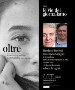 """La memoria di """"Meno dodici"""" di Pierdante Piccioni raccontata da Pierangelo Sapegno"""