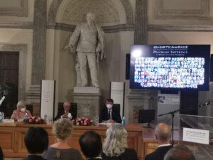 """Praemium Imperiale. Dario Franceschini: """"La ragione del premio si lega al messaggio che come Italia abbiamo voluto dare con il G20 Cultura"""""""