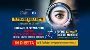 """""""Al termine della notte. La transizione nel XXI secolo"""": il tema del Premio Morrione 2021, dal 28 al 30 ottobre a Torino"""