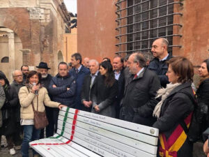 """""""In memoria di Cristina Visentini"""". Ronchi dei Legionari, 23 ottobre"""